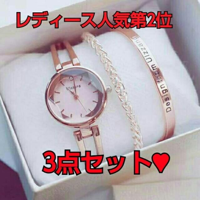 ウブロ 時計 レオパード - ブランド 時計 コピー 評判