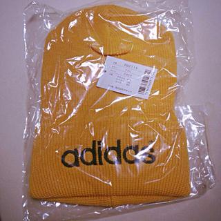 アディダス(adidas)の80's adidasニットキャップ黄(ニット帽/ビーニー)