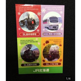 ジェイアール(JR)のJR北海道 観光 リゾート列車 ステッカー シール (鉄道)