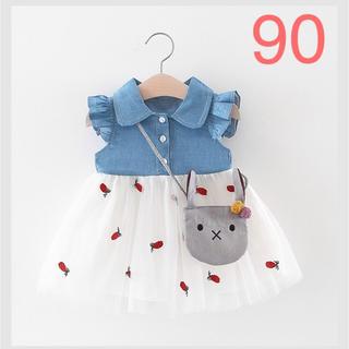 ベビーキッズ子供服 デニムレースチュールワンピース バッグ付き 80〜100cm(ワンピース)