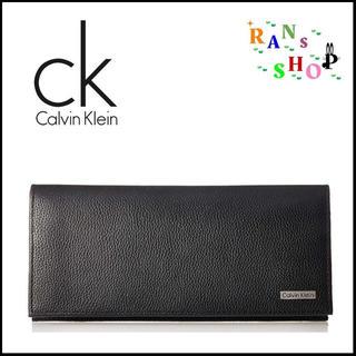 カルバンクライン(Calvin Klein)のCalvin Klein ペブルドレザー ロゴ ロングウォレット 長財布(長財布)
