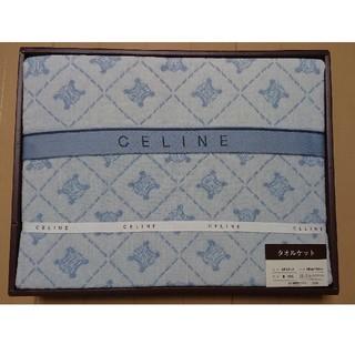 celine - CELINE タオルケット