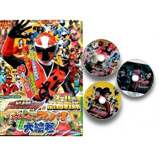 講談社 - テレマが特製 ニンニンジャー&スーパー忍者戦隊 DVD付属ルパパBlu-ray付