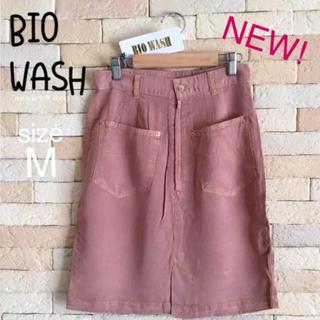 新品 くすみピンク 大人っぽいピンクなスカートM 日本製(ひざ丈スカート)