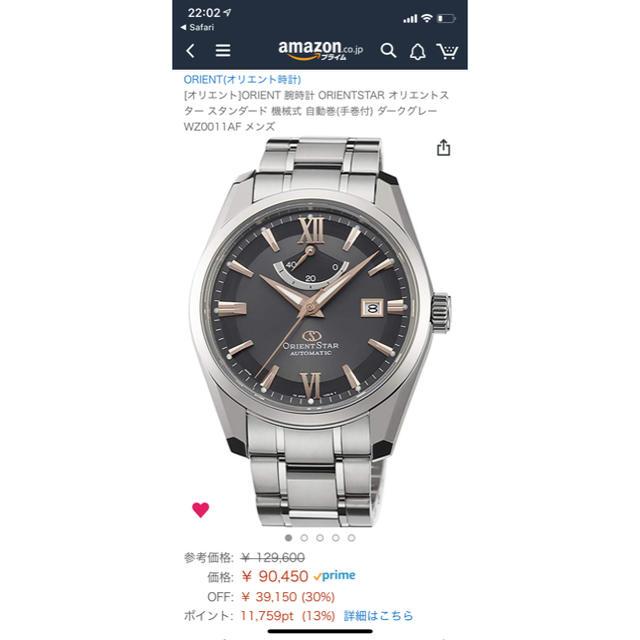 ドゥ グリソゴノスーパーコピー激安大特価 - ドゥ グリソゴノ時計コピー評価