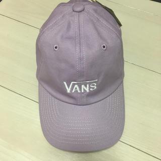 ヴァンズ(VANS)の明海姉さん専用VANSのキャップ(キャップ)