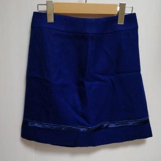 エヌナチュラルビューティーベーシック(N.Natural beauty basic)のスカート(ミニスカート)