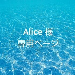 Alice 様 2点(韓国/アジア映画)