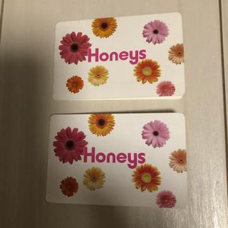 ハニーズ(HONEYS)の【あっちゃん様専用】Honeys ポイントカード(その他)