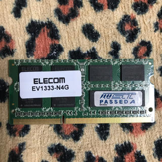 エレコム(ELECOM)のEV1333-N4G(PCパーツ)