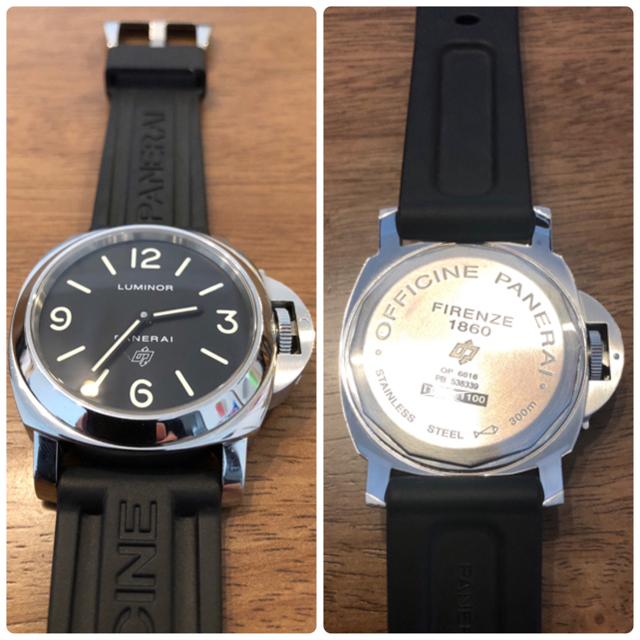 ドゥ グリソゴノコピー国内発送 / ロレックスシードゥエラー コピー時計 買ってみた