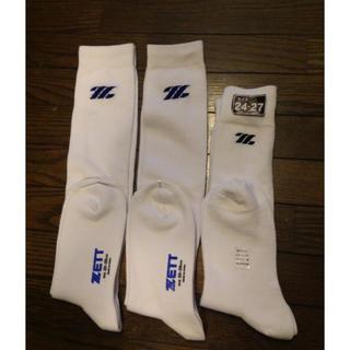 ゼット(ZETT)の【未使用】 ゼット ソックス 靴下 24~28  3足セットで!!(ソックス)