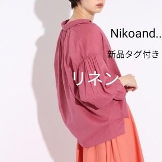 ニコアンド(niko and...)の本日限りニコアンド綿麻スキッパー(シャツ/ブラウス(長袖/七分))