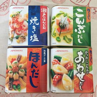 アジノモト(味の素)のAJINOMOTO味の素 焼き塩・お出汁3種セット(調味料)