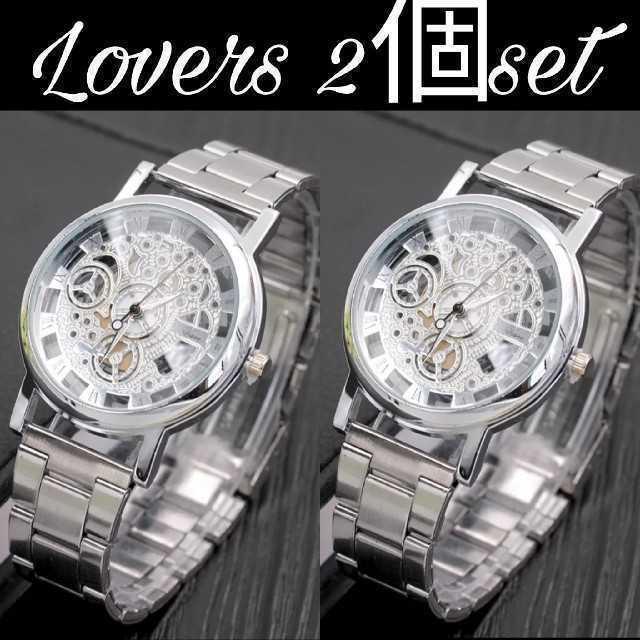 スーパーコピー時計 N級品 | 【海外限定】Mcykcysilver 2個セット 腕時計 ウォッチ メンズの通販 by レオさくら's shop|ラクマ