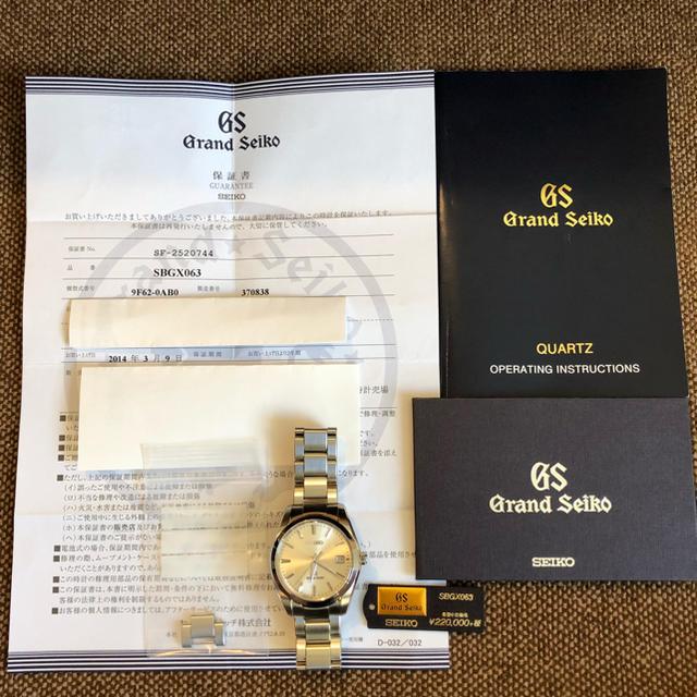 スーパーコピーティファニー時計スイス製 | スーパーコピーティファニー時計スイス製