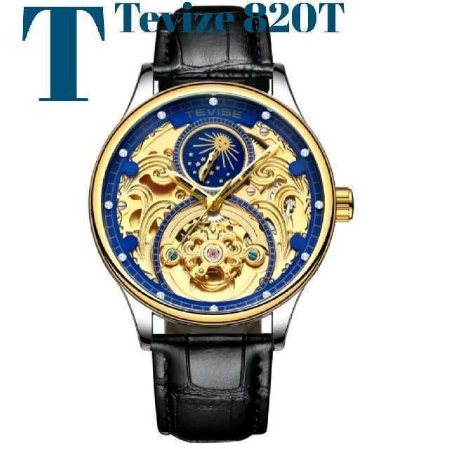 パテックフィリップコピー売れ筋 - 【海外限定ウォッチ】オートマチック Tevize860T 太陽と月 腕時計 の通販 by レビサウンド's shop|ラクマ