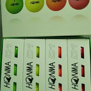 ホンマゴルフ(本間ゴルフ)の⭐新品 ホンマ D1ボール①ダース(12個)(その他)