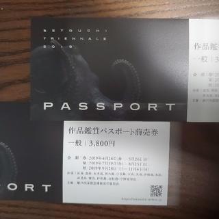 瀬戸内国際芸術祭2019(その他)