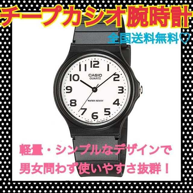 レプリカ 時計 人気 | カルティエカリブル コピー時計 人気