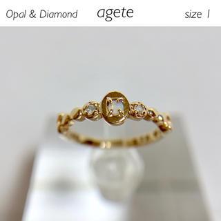 アガット(agete)のagete k10 オパール&ダイヤモンド ピンキーリング(リング(指輪))