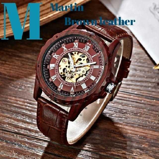 パテックフィリップゴンドーロ 偽物 通販 / 【海外限定】オートマチック Martinマーティン 腕時計 ブラウンの通販 by レビサウンド's shop|ラクマ