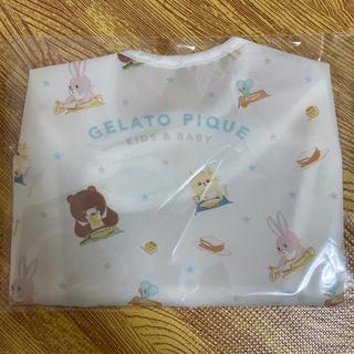 ジェラートピケ(gelato pique)のジェラートピケ お食事スタイ 新品未使用 エプロン(お食事エプロン)