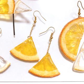 ゆらゆら オレンジピアス イヤリング変更可能 押しフルーツ(ピアス)