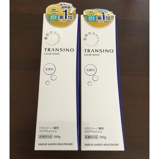 トランシーノ(TRANSINO)のトランシーノ クリアウォッシュ 洗顔料 2個セット(洗顔料)