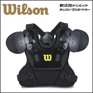 ウィルソン(wilson)のウィルソン 軟式 審判インサイドプロテクター(防具)