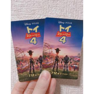 ディズニー(Disney)のトイストーリー4 ムビチケ 大人2枚セット(邦画)