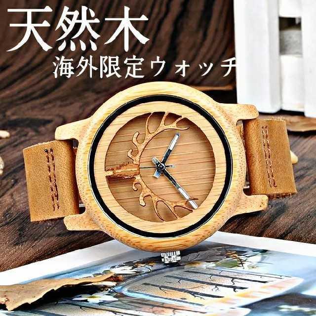 偽物ブランド 大阪 、 【海外限定】B.B.BRID5980 ダイヤグラムモデル 腕時計の通販 by レオさくら's shop|ラクマ