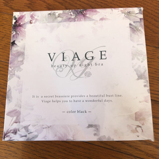 viage ヴィアージュ ナイトブラ ブラック VIAGE  新品未開封✴︎(ブラ)