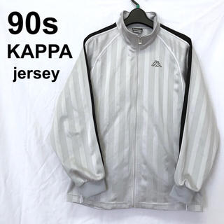 カッパ(Kappa)の美品【 90s vintage Kappa】 トラックトップ ジャージ カッパ(ジャージ)