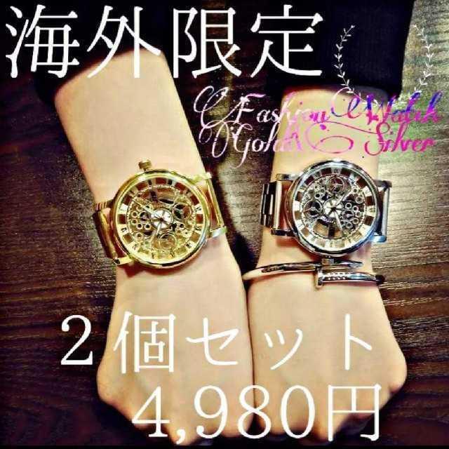パテックフィリップコピー高級時計 / 【海外限定ウォッチ】Mcykcy 2個セット 腕時計 ウォッチ メンズの通販 by さとこショップ|ラクマ
