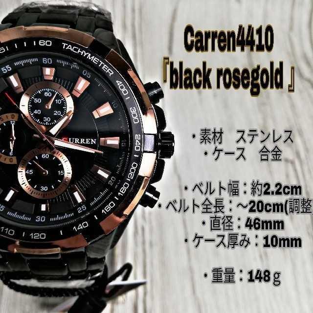パテックフィリップコピー見分け方 - 【海外限定】Carrenblack4410 メンズ 腕時計 ウォッチ ブラックの通販 by さとこショップ|ラクマ