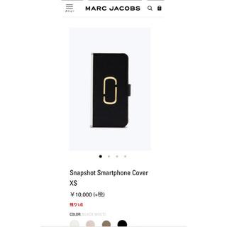マークジェイコブス(MARC JACOBS)の13.Snapshot Smartphone Cover XS(iPhoneケース)