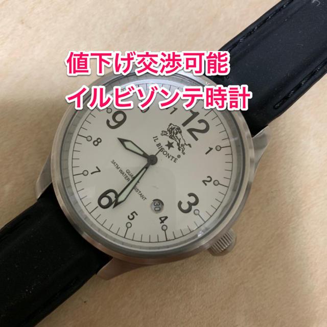 ブランド時計コピー 最高級 、 ブランドコピー 最高級
