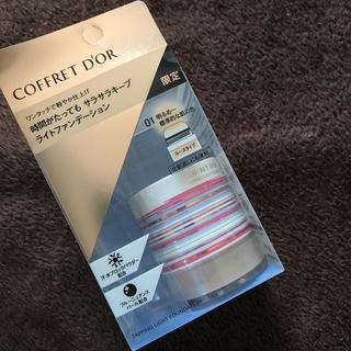 コフレドール(COFFRET D'OR)のコフレドール タッピングライトファンデーション 明るめ〜標準的な肌の色(ファンデーション)