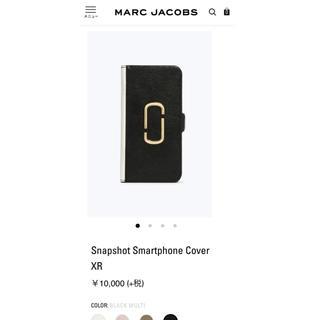 マークジェイコブス(MARC JACOBS)の15.Snapshot Smartphone Cover XR(iPhoneケース)