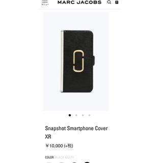 マークジェイコブス(MARC JACOBS)の16.Snapshot Smartphone Cover XR(iPhoneケース)