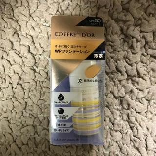コフレドール(COFFRET D'OR)のコフレドール クリアWPリクイドUV(ファンデーション) 標準的な肌の色(ファンデーション)