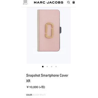 マークジェイコブス(MARC JACOBS)の17.Snapshot Smartphone Cover XR(iPhoneケース)