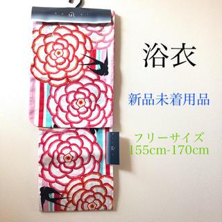 7059 レディース 浴衣 変わり織 花に燕模様【新品未着用品】(浴衣)