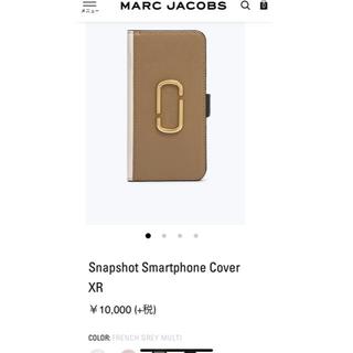 マークジェイコブス(MARC JACOBS)の18.Snapshot Smartphone Cover XR(iPhoneケース)