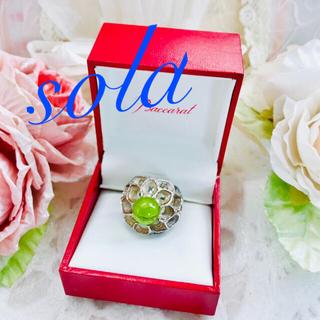 バカラ(Baccarat)のバカラ リング SV925 クリスタル 指輪 Baccarat(リング(指輪))