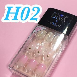 ミシャコラボ!DASHING DIVA MAGIC PRESS ハンド用 H08