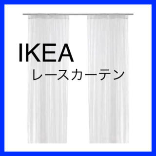 IKEA - IKEA LILL レースカーテン