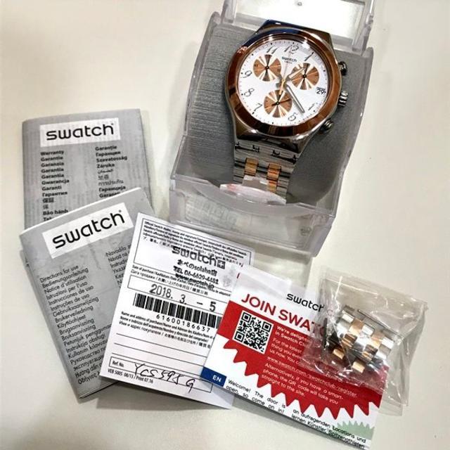 ハリーウィンストンミッドナイト 時計コピー 買ってみた / スウォッチ 腕時計 YCS595G メンズの通販 by yoishina8510's shop|ラクマ