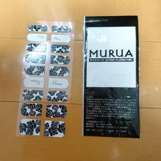 MURUA  ネイルシール